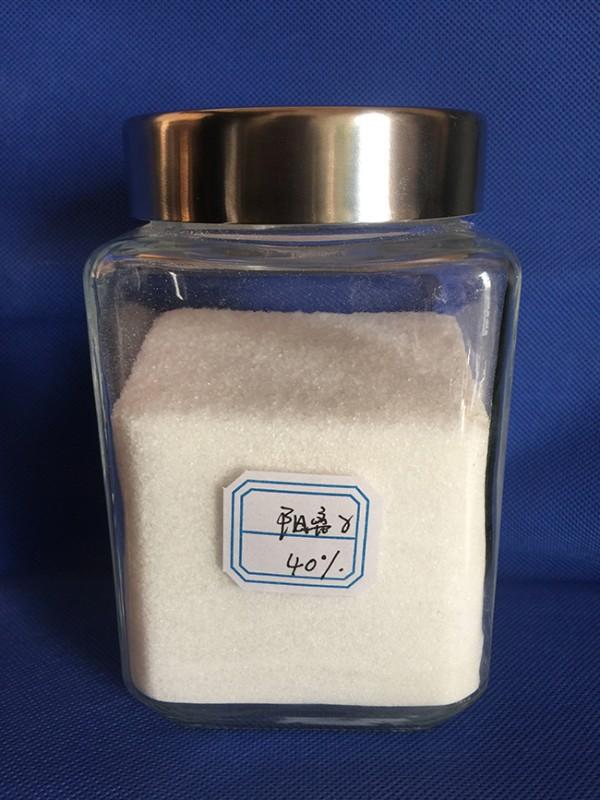 烟台40%阳离子聚丙烯酰胺