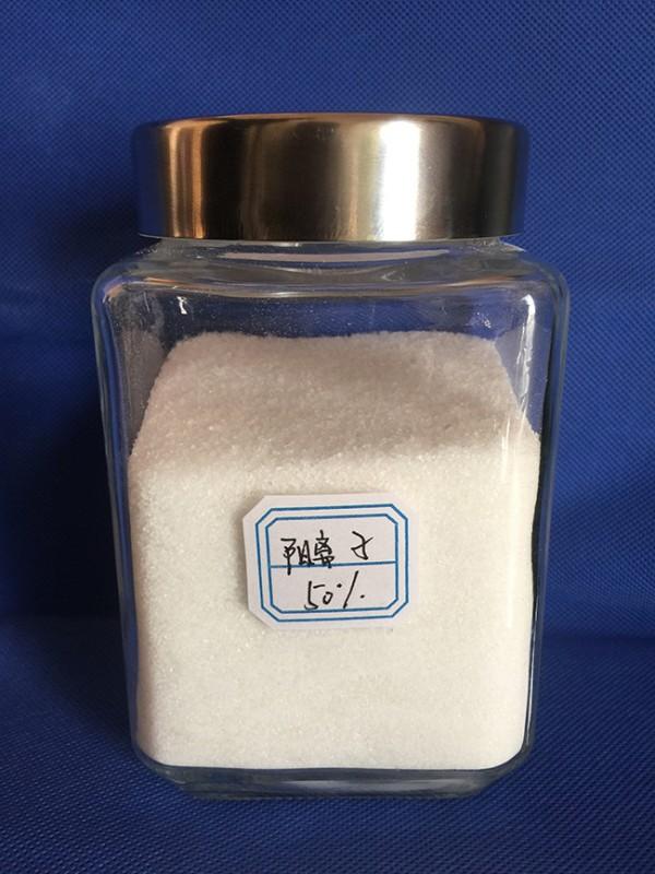 烟台50%阳离子聚丙烯酰胺