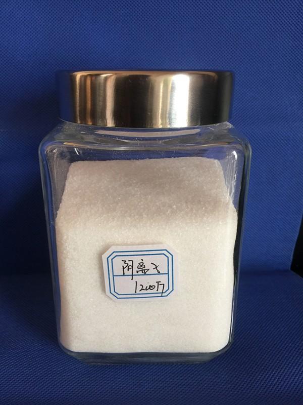 烟台1200万阴离子聚丙烯酰胺