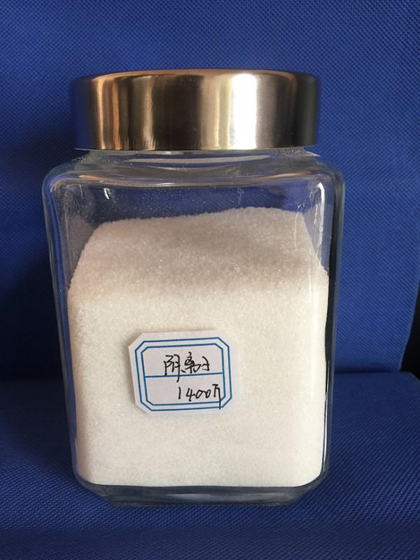 河北1400万阴离子聚丙烯酰胺