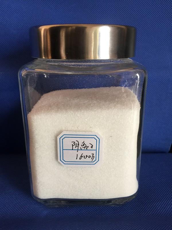 河北1600万阴离子聚丙烯酰胺